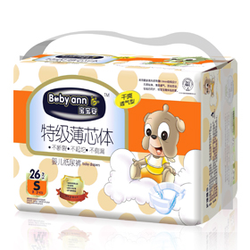 BB16宝宝安婴儿纸尿裤小码