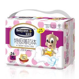 BB15宝宝安婴儿纸尿裤加大码