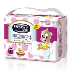 BB14宝宝安婴儿纸尿裤大码