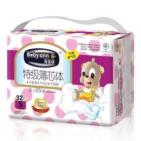 BB12宝宝安婴儿纸尿裤小码