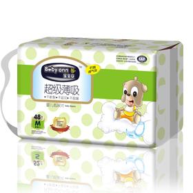 BB21宝宝安婴儿纸尿片中码