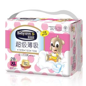 BB11宝宝安婴儿纸尿片加大码