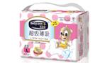 BB10宝宝安婴儿纸尿片大码