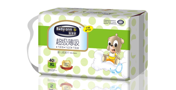 BB23宝宝安婴儿纸尿片加大码