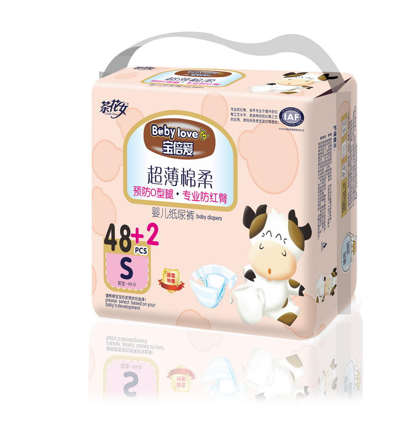 BB24宝倍爱婴儿纸尿裤小码