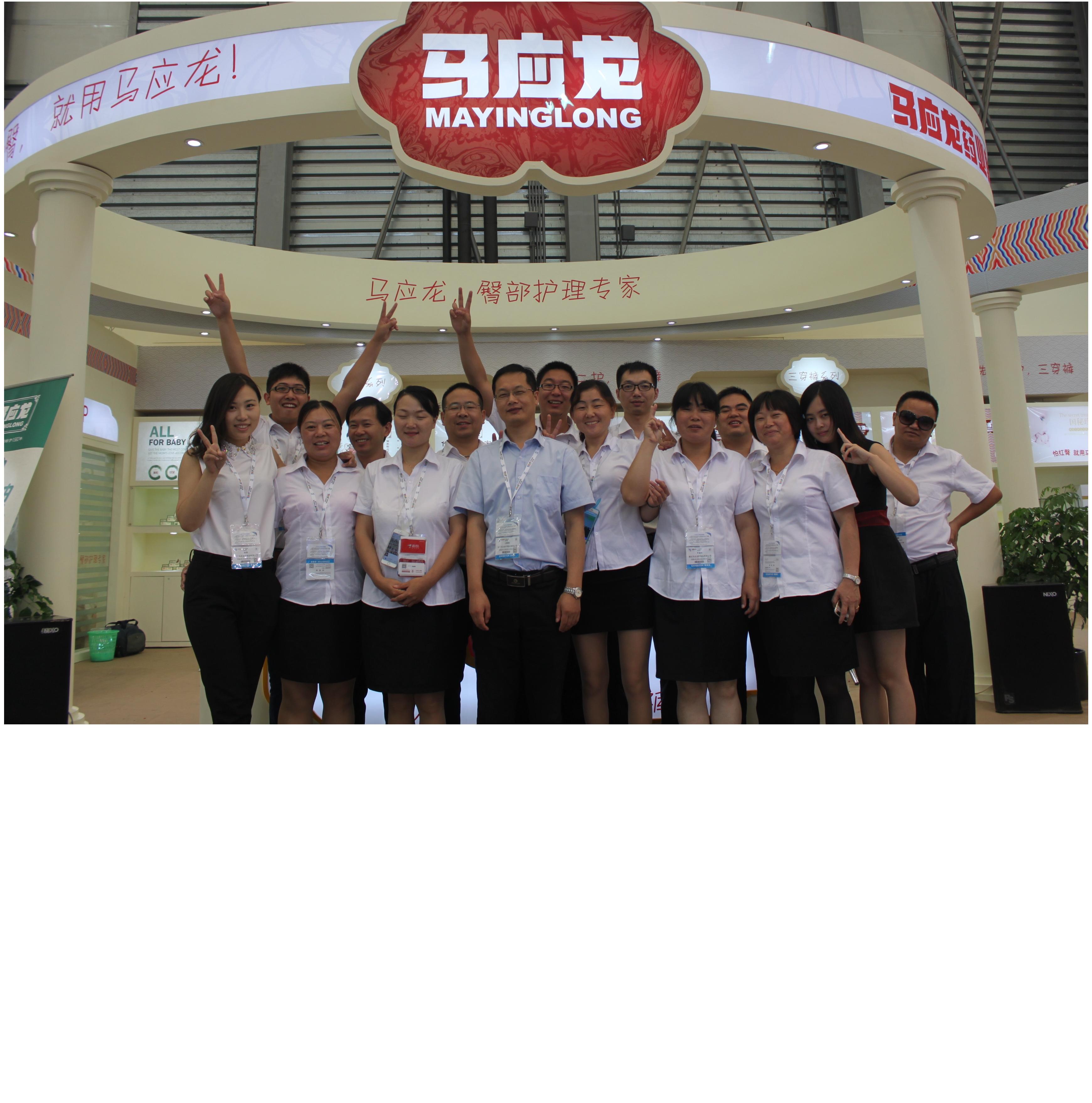热烈庆祝湖北合乐彩票护理品有限公司参加 第15届上海CBME中国孕婴童展取得圆满成功